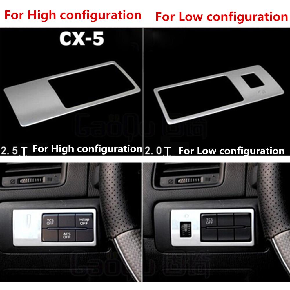 Автомобиль-Стайлинг DVD украшения отделка интерьера Рамки Стикеры Авто Часть пригодный для Mazda CX-5 CX5 2012 2013 ABS chrome 2 шт