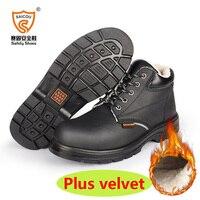 남자 산업 철강 발가락 블랙 겨울 작업 신발 건설 안티 스매쉬 겨울 안전 신발 남자에 대 한