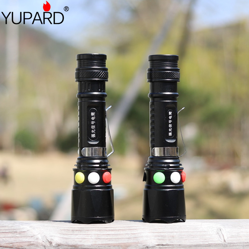 YUPARD Q5 Railway Signal Light flashlight torch Red Green Yellow White 7Mode 18650 rechargeable USB charge Mobile Power bank футболка lin show l15x6012 2015