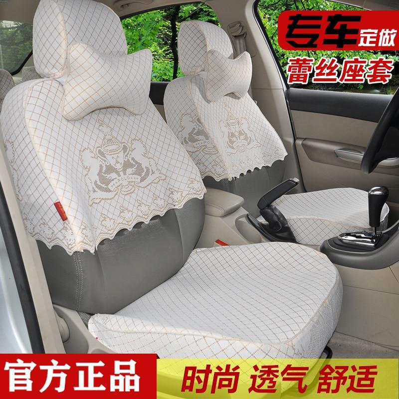 Online Get Cheap Half Seat Covers Aliexpress Com