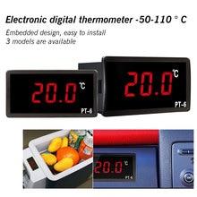 купить 12V 24V 110V Vehicle Digital Thermometer Car Auto LED Temperature Meter Probe -50-110℃ Freezer Fan дешево