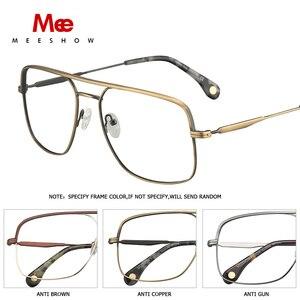 Image 5 - טיטניום סגסוגת משקפיים מסגרת גברים של oversize משקפיים מרשם משקפיים שמש קוצר ראייה משקפיים גדול גודל נשים אירופה eyewear