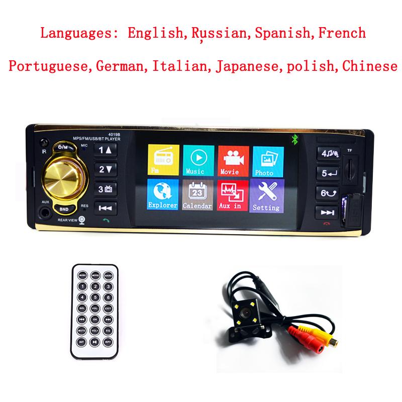 Prix pour 4019B Autoradio 4.1 ''pouces 12 V 1 Din Auto Audio Stéréo Bluetooth USB AUX FM Radio tuner avec vue Arrière Caméra À Distance contrôle
