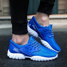 2017 New Sport Men Shoes Breathable High Hop Slip on Men Trainers running shoes for men Zapatillas Hombre Presto Non-slip shoes