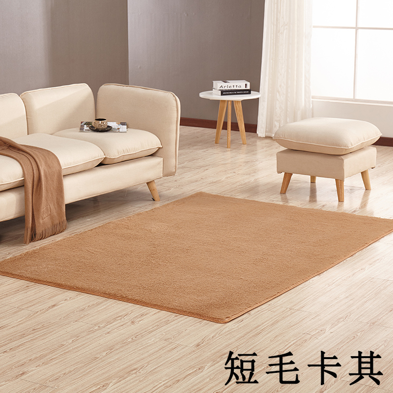 Soft Bedroom Rug Floor Mats Dining Living Room Carpet Home