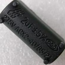 Детали для индукционной плиты конденсаторы 2 мкФ 275 V