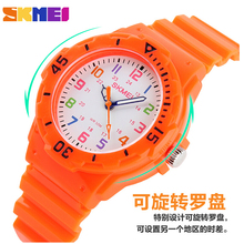 Children Quartz Waterproof Jelly Kids Watches
