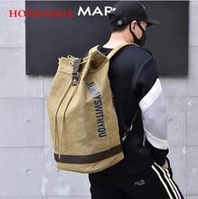 Fashion canvas sports shoulder bag drum travel computer backpack men leisure
