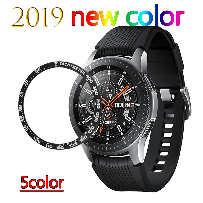 Lbiaodai Gear S3 Ring For Samsung Galaxy Watch 46mm 42mm Metal Ring Adhesive Cover Anti Scratch smart watch accessories