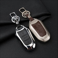 2017 New Arrival Car Key Ring Mental Leather Auto Key Cover For Peugeot 3008 2008