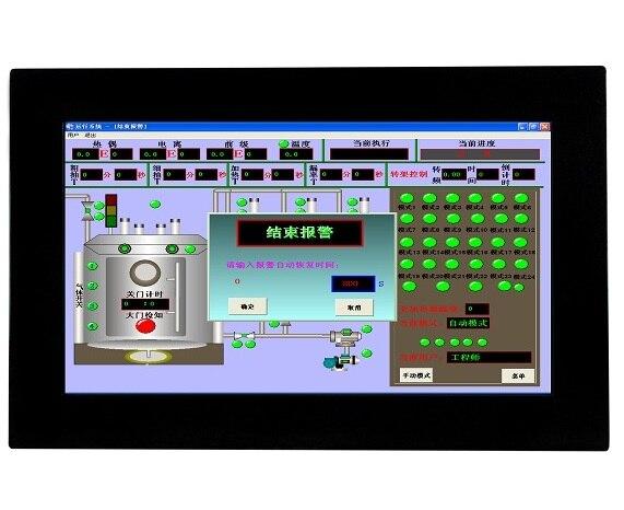 17 Industrial Panel PC i3 CPU 4GB DDR3 500GB font b HDD b font 5 w