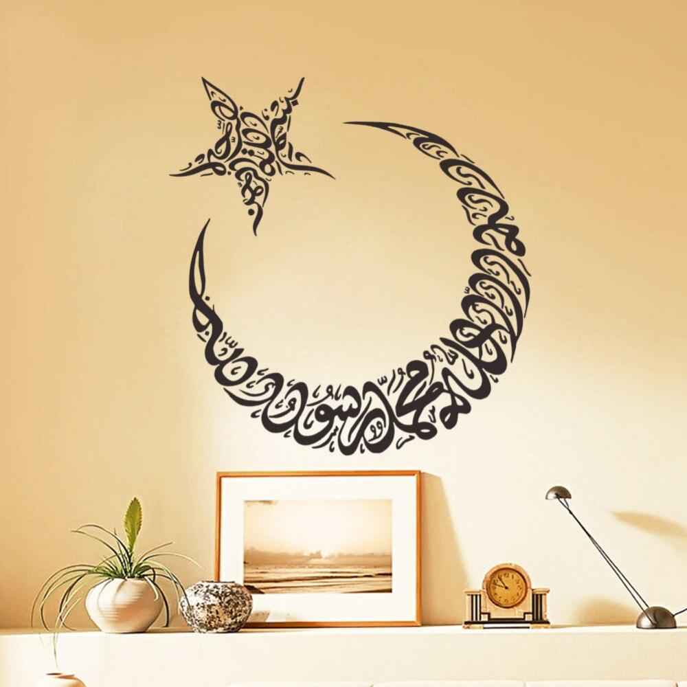 Moon Star Muslim Islamic Wall Stickers Mosque Bathoom Kitchen Living Rooms Kid Room Words Decoration Vinyl