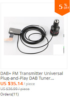 DAB + FM