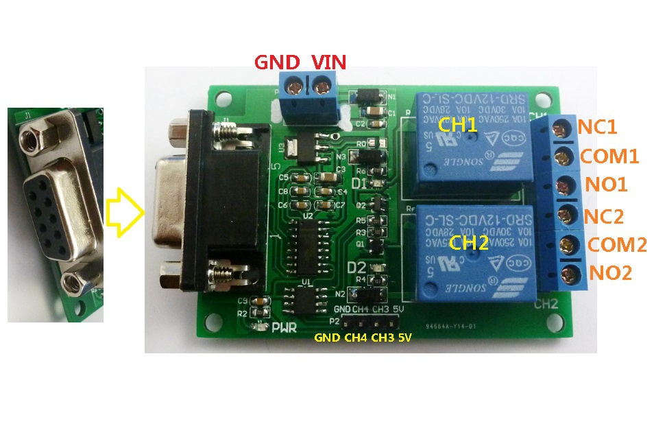 2 Channel Serial Port Relay Module Dc 12v Pc Computer Usb