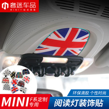1 pcs Car Interior reading lamp decoration 3D Glue Stickers Styling Accessories  Badge for BMW MINI cooper countryman