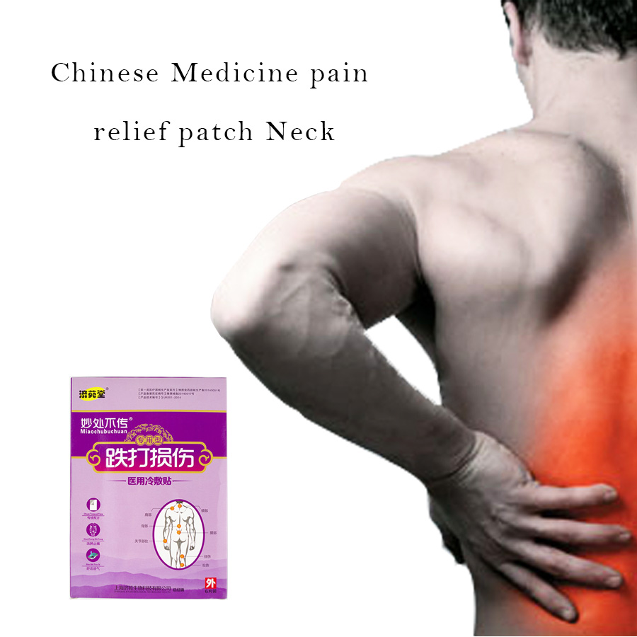 Aliexpress.com : Buy Chinese Medicine pain relief patch Neck ...