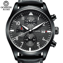 цена 2018 OCHSTIN Chronograph Fashion Men Watch Top Brand Luxury Sport Wristwatch Male Clock Men's Quartz Watches Relogio Masculino онлайн в 2017 году