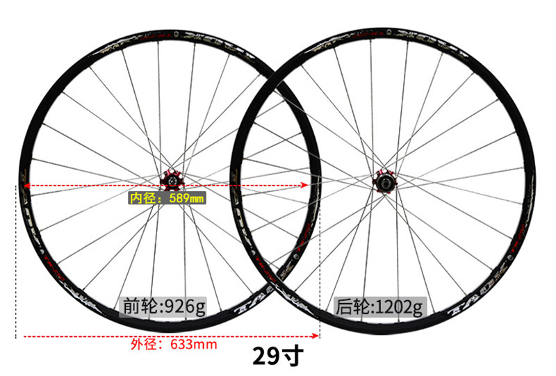 MTB Mountain Bike 29er bicycle wheels Disc Brake 24H bicycle wheels 27 5er mtb wheels width 35mm carbon mtb wheels novatec 791 792 thur axle 650b mountain bikes bicycle mtb wheels