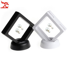PET Suspended Floating Display Case Black White Plastic 3D Earring Coins Gems Ring Jewelry Exhibition Stand Holder Box 7*7*2cm