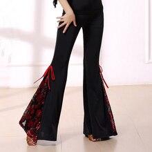 Модный современный Кружевной Костюм для латиноамериканских танцев с цветами, одежда для тренировок, длинные брюки для женщин/женщин, одежда для Бальных выступлений KE0112