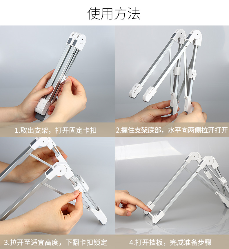 Notebook aluminum alloy portable stand desktop computer increased rack foldable multifunctional base cervical heat dissipation