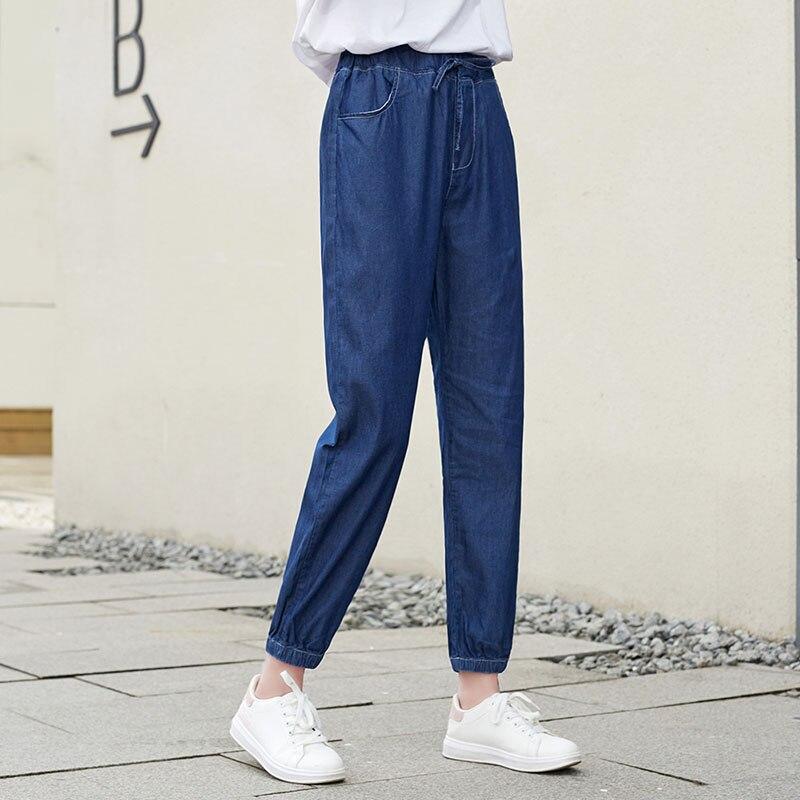 Summer New Thin Funds Breathable Cool Tencel Jeans Leg Pants Yards Elastic Waist Pants For Women High Waist Tencel Jeans