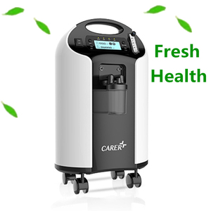Image 3 - China Medical Devices high quality medical portable electric oxygen concentrator with cheap price