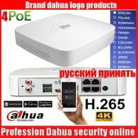 Original mutil language Dahua NVR4104 P 4KS2 NVR POE 4CH 4PoE 4K H.265 Smart 1U 8Mp Recording Lite Network Video Recorder