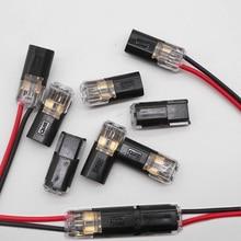 Darmowa wysyłka 5 100 sztuk 2 Pin Way Spring scotchlok złącze 24 18AWG drutu do taśmy LED szybkie Splice przewód łączący Crimp