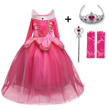 Fancy Sleeping Beauty Principessa Aurora Dress up Costume Party Manica Lunga 4 Strati Cosplay Abito Lungo di Halloween Regalo Di Compleanno(China)