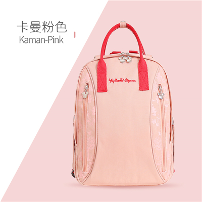 DPB30-pink
