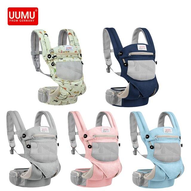 UUMU Cotton Breathable Ergonomic Baby Backpacks Carrier Slings Wrap Holder Hipseat Shoulder Waist Belt Sling Backpack Gear Ring