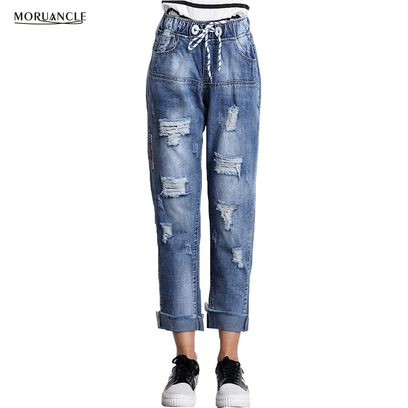 MORUANCLE Women s Baggy Ripped Jeans Pants Loose Boyfriend Denim Trousers Female Distressed Joggers High Waist