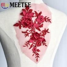 2pcs 26*18cm Beaded Embroidery Lace 3D Flowers Patch Applique Sew on Patches DIY Wedding Garment Decoration Dress