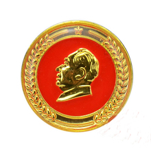 Cherish the memory of a great man of Chairman Mao badge commemorative badge type rice the meaning of rice