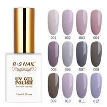 hot deal buy rs nail 15ml gel nail polish uv led nail gel varnish purple gray color series gel lacquer vernis semi permanant nail polish set