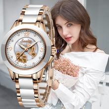 SUNKTA Ceramics Watch New Women Quartz Watches Ladies Top Brand Luxury Female Wrist Watch Girl Clock Wife gift Relogio Feminino