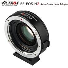 Viltrox EF EOS M2 AF 자동 초점 EXIF 0.71X 속도 부스터 렌즈 어댑터 터보 캐논 EF 렌즈 용 EOS M5 M6 M50 카메라