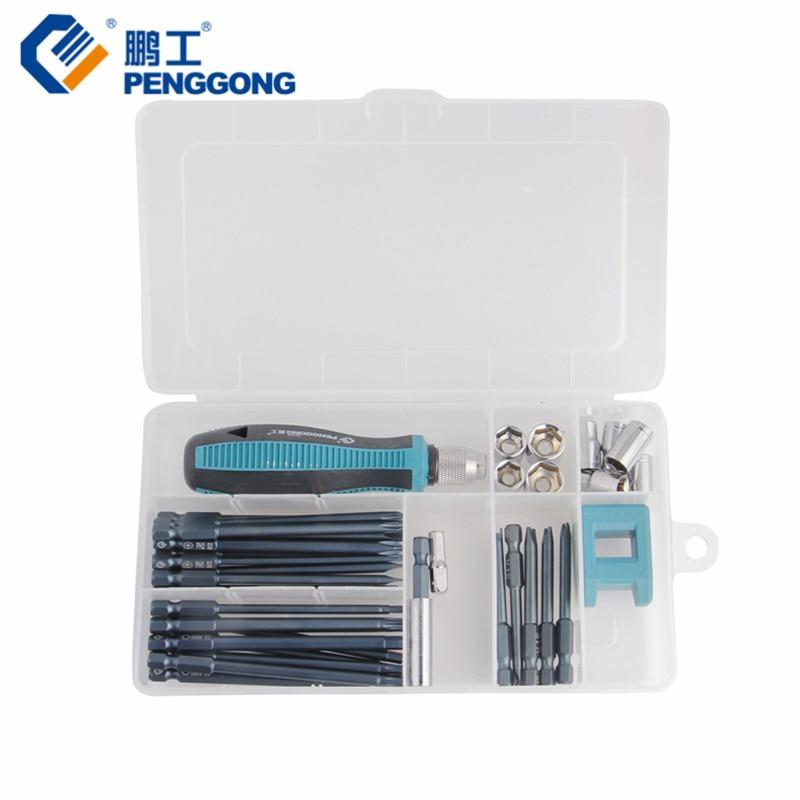 цена на PENGGONG Magnetic Screwdriver Bit Socket Set With Magnetizer Demagnetizer Extension Bar Tool Box Bit Holder Tool Kit 36pcs