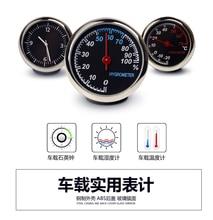 Automóvel Mini Carro Auto Relógio Digital Relógio Ornamento Decoração Automotive Termômetro Higrômetro Relógio Em Acessórios Do Carro