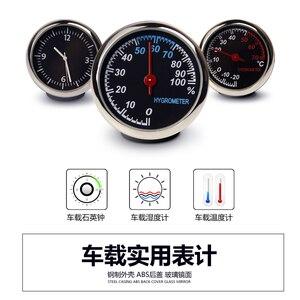Mini Car Automobile Digital Cl