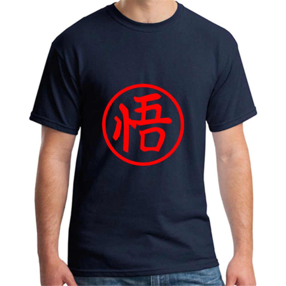 2018 новые Для мужчин прохладный Гоку футболка Дракон шары Топы корректирующие пользовательские печатные короткий рукав Футболка аниме High Street хлопок мужской футболка