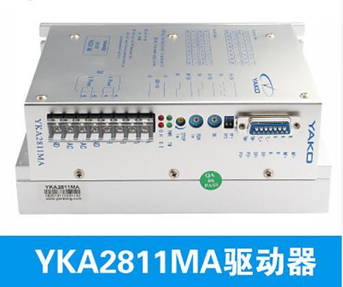 Yako brand stepper motor driver YKA2811MA 60-110V AC 8A cnc router parts spare accessoriesYako brand stepper motor driver YKA2811MA 60-110V AC 8A cnc router parts spare accessories