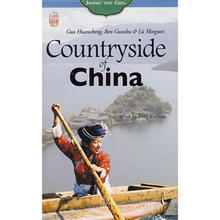 Countryside of China  Language English Keep on Lifelong learning as long as you live knowledge is priceless and no border-255 an outline history of china keep on lifelong learning as long as you live knowledge is priceless and no border 311 page 9