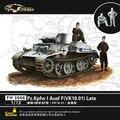 1: 72 Доля Немецкий Я легкий танк тип F (vk18.01) поздно тип Сборки модели Игрушки