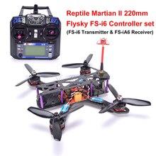 Reptile Martian II 220mm 220 Carbon Fiber Frame F3 Acro Flight controller 20A BLHeli-s ESC RS2205 motor 2-4S Flysky I6 FS-i6