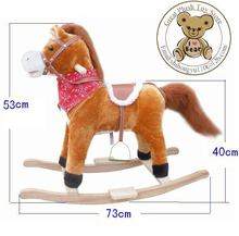 Small size wood rocking horse trojan rocking horse flash 32 harmony