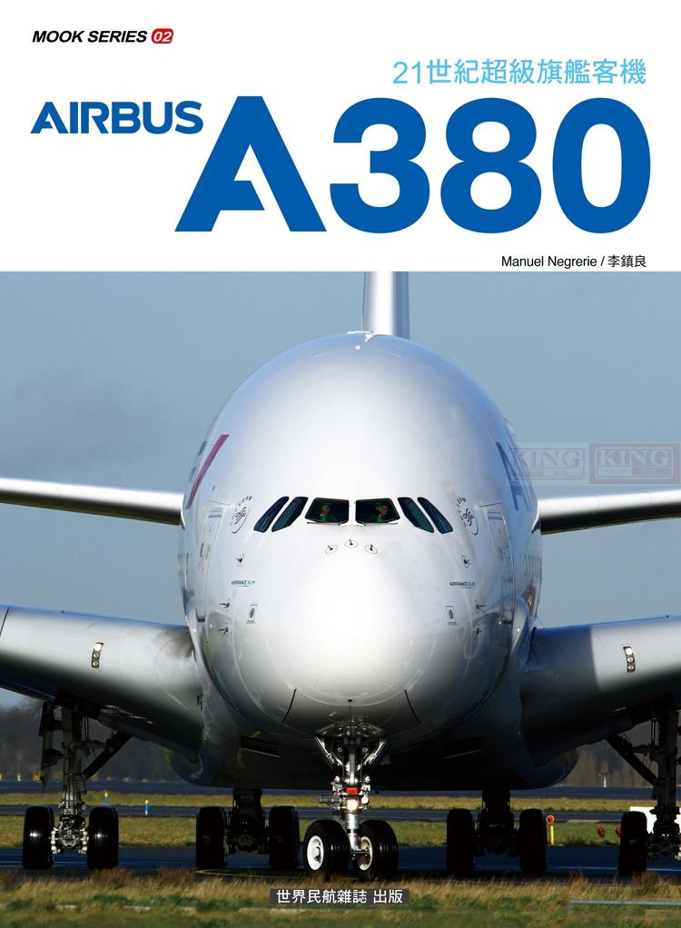 New: Airway world civil aviation magazine: twenty-first Century super flagship A380  jetliners plane model hobby luc ferry on love a philosophy for the twenty first century
