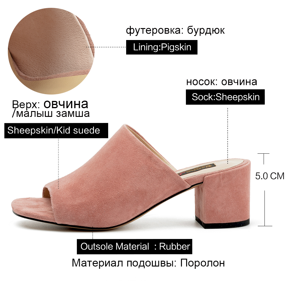 Donna-in Mules High Heels Peep Toes Genuine Leather Sandals Women Summer Flip Flops Shoes 2020 Slides Women Slippers Outdoor 4