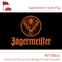 Free shipping 3x5 Feet Flying 90*150cm jagermeister Jagermeister Giant Large Black Flag 100% Polyester Banner